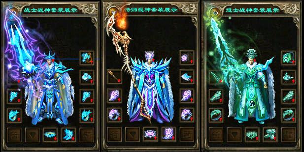 综合游戏攻略 2,精英及以上的怪物即可伏魔状,可合成伏魔令牌挑战boss